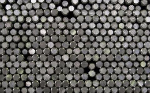 Image Aluminium bar