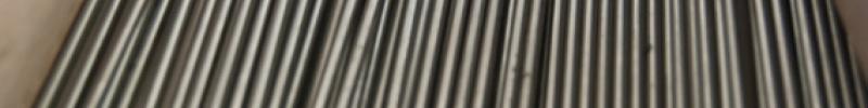 Image Barre en acier inoxydable